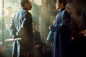 康巴赫代言人李易峰主演《革命者》即将首映,勇当厨具界革命第一人