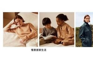未来美学 生活至「尚」,Uniqlo U 2021秋冬系列9月17日正式发售