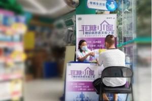 """""""智慧零售·菲糖小屋""""正式来到四川社区药店  助力糖尿病管理更便捷"""