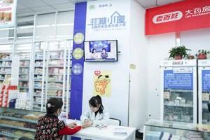 """""""菲糖小屋""""来到湖南,为糖尿病患者打造家门口的健康管家"""